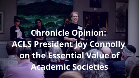 Joy Connolly on the Value of Academic Societies